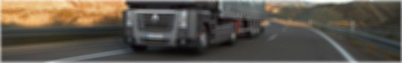 Страхування вантажоперевезень
