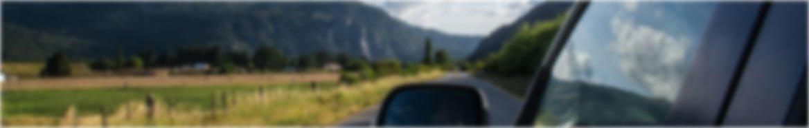 АВТОКАСКО (добровільне страхування наземного транспорту)