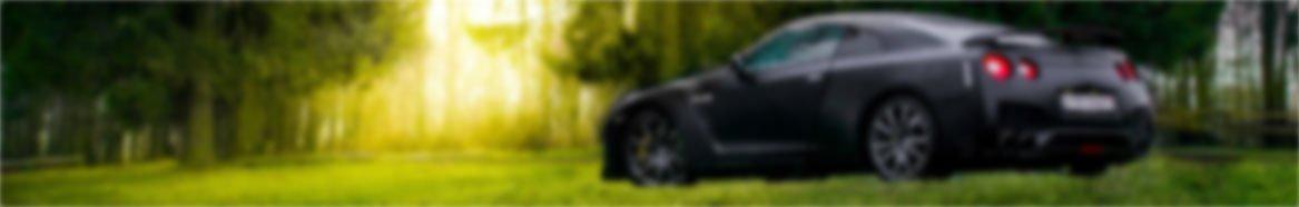 Автоцивілка (обов'язкове страхування цивільно-правової відповідальності власників наземних транспортних засобів)